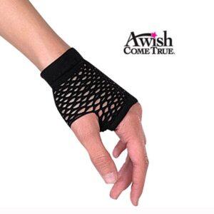 Fishnet Gauntlets